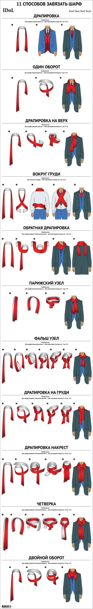 11-ways-to-tie-a-scarf-poster-800